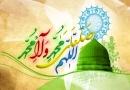 زندگی محمد صل الله علیه و اله و سلم در یک نگاه