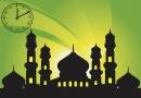 ڈاؤنلوڈاورمعرفی کتاب، وسائط شرعیہ،مصنف شیخ الاسلام ڈاکٹرمحمدطاهرالقادری،ناشر منہاج القرآن پبلیکیشنز لاهور