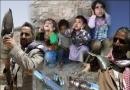 یمن کے عوام کی صورتحال پر اقوام متحدہ کی تشویش