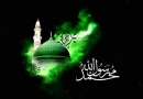Hazrat fatima, fatima zahra, fatema zahra, হজরত ফাতিমা যাহরা, ফাতেমা যাহরা, ইমামত, খেলাফত, শাহাদত,