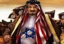 آل سعود مهره قوی استعمار