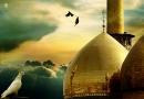 इमाम मोहम्मद तक़ी अलैहिस्सलाम की शहादत