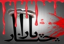 شیعیان پاکستان