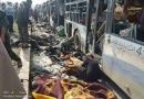 دولت سوریه