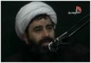 سخنرانی شب چهارم ماه صفر : مقامات عرفانی حضرت علی ع و تفاوت انقلاب و حکومت علی ع