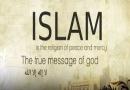 ڈاؤنلوڈاورمعرفی کتاب، سلسلہ تعلیمات اسلام 2: اسلام ،مصنف شیخ الاسلام ڈاکٹرمحمدطاهرالقادری،ناشر منہاج القرآن پبلیکیشنز لاهور