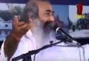 ग़दीर स्पेशल, एक हिन्दु का इमाम अली की शान में बेहतरीन कलाम