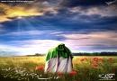 ইমাম মাহদি (আঃ) এর  হুকুমত