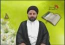 تحریف قرآن شیعوں کے نظر سے (2)