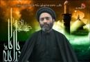 इमाम हुसैन (अ) 13