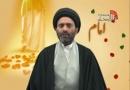 इमामत इमाम सादिक के दृष्टि से