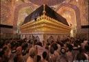 Muakamn Imam Ali (as)