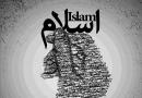 تلاش پرقدرت تشیع لندنی برای نابودی چهره اصلی اسلام