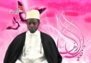 TARIHIN SAYYIDA FAƊIMA (AS) (10)