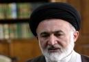 อิหร่านเตรียมพร้อมในการเข้าร่วมเจรจาทวิภาคีกับเจ้าหน้าที่ฮัจญ์ของซาอุดิอาระเบีย