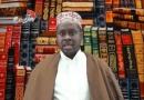 Rushwa katika Uislamu Sehemu ya pili
