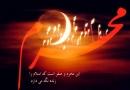 اسلامی سال کا آغاز ربیع الاول سے یا محرم الحرام سے