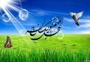 ڈاؤنلوڈ اورمعرفی کتاب  امام مہدی علیہ السلام مصنف،شیخ الاسلام ڈاکٹرمحمدطاهرالقادری ،ناشرمنهاج القرآن لاهور