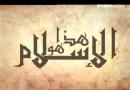 ڈاؤنلوڈ اورمعرفی کتاب،ایمان بالقدر،مصنف،شیخ الاسلام ڈاکٹرمحمدطاهرالقادری،ناشر منہاج القرآن پبلیکیشنز لاهور