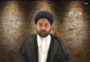 शिया और तेहरिफ कुरान
