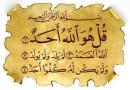 ڈاؤنلوڈ اورمعرفی کتاب ،  اربعین: توحید اور ممانعت شرک،مصنف،شیخ الاسلام ڈاکٹرمحمدطاهرالقادری ،ناشر منہاج القرآن پبلیکیشنز لاهور