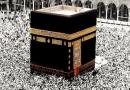 ڈاؤنلوڈ اورمعرفی کتاب تبرک کی شرعی حیثیت مصنف،شیخ الاسلام ڈاکٹرمحمدطاهرالقادری ،ناشر منہاج القرآن پبلیکیشنزلاهور