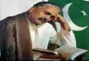ڈاؤنلوڈ  اورمعرفی کتاب  اقبال کا خواب اور آج کا پاکستان مصنف،شیخ الاسلام ڈاکٹرمحمدطاهرالقادری ،ناشر منہاج القرآن پبلیکیشنز لاهو