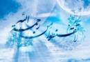 ڈاؤنلوڈ اورمعرفی کتاب  رحمت الٰہی پر اِیمان افروز احادیث مبارکہ کا مجموعہ مصنف،شیخ الاسلام ڈاکٹرمحمدطاهرالقادری ،ناشر منہاج القرآن