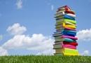 ڈاؤنلوڈ اورمعرفی کتاب  ، اسلام کا تصور علم مصنف،شیخ الاسلام ڈاکٹرمحمدطاهرالقادری ،ناشر منہاج القرآن
