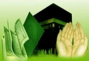 ڈاؤنلوڈ اورمعرفی کتاب  اقامت دین اور امن و سلامتی کی راہ مصنف،شیخ الاسلام ڈاکٹرمحمدطاهرالقادری ،ناشر منہاج القرآن پبلیکیشنز لاهور