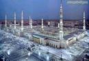 ڈاؤنلوڈ اورمعرفی کتاب حضور نبی اکرم (ص) کی عظمت اور اختیارات مصنف،شیخ الاسلام ڈاکٹرمحمدطاهرالقادری ،ناشر منہاج القرآن پبلیکیشنز لاهور