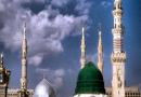 ڈاؤنلوڈ اورمعرفی کتاب،اربعین: پیغمبر اکرم (صلی اللہ علیہ و آلہ ،مصنف،شیخ الاسلام ڈاکٹرمحمدطاهرالقادری ،ناشر منہاج القرآن پبلیکیشنز لاهور