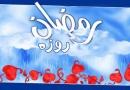ڈاؤنلوڈ اورمعرفی کتاب، اربعین: نفلی روزوں کے فضائل ،مصنف،شیخ الاسلام ڈاکٹرمحمدطاهرالقادری ،ناشر منہاج القرآن پبلیکیشنز لاهور
