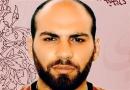 خاطرات شهدا مدافع حرم /مستند ملازمان حرم /شهید محمد حسین مرادی