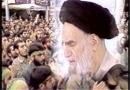 عاشورا و امام حسین علیه السلام در کلام امام خمینی(ره)