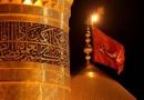 امام حسین (ع) که می دانست کشته می شود، چرا به کربلا رفت؟