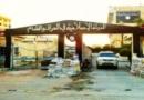 تهدید زائران امام حسین و تمام شیعیان از طرف گروه داعش در عراق- جنایات داعش