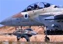 یک جنگنده و پهپاد رژیم صهیونیستی در سوریه متلاشی گردید