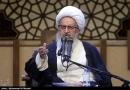 تحلیل آیت الله مکارم شیرازی از انتخابات آمریکا