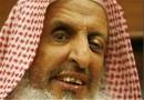 سخنان جالب مفتی عربستان در پی کسری بودجه آل سعود
