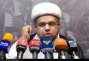 فدائیان صدام حسین در بحرین