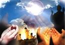 دانلود و معرفي کتاب پرس و جو با موضوع ادیان، نوشته مرکز ملی پاسخگوئی به سوالات دینی، نشرمرکز ملی پاسخگوئی به سوالات دینی. با دو فرمت پي دي اف و اندرويد