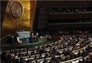 نامه ضد ایرانی امارات: ایران کشوری حامی تروریسم در منطقه است