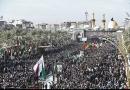 فریاد 20 میلیون عاشق آزادی و آزادگی، عراق را به لرزه در آورد