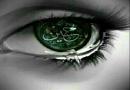 چودہ احادیث کی روشنی میں امام حسینؑ پر رونے کا اجر