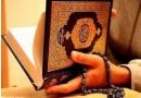 দাহুল আরদ, ২৫শে জিলকদ, ২৫শে জিলক্বদ, জিলকদ মাসের আমল, জিলকদ মাস,