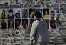 محکوم شدن 52 زندانی به 313 سال حبس از سوی رژیم آل خلیفه
