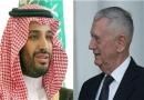 دخالت امریکا در امور یمن