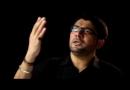 मुसलिम के शहज़ादे, नौहा + वीडियो