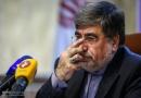 مشاور فرهنگی رئیس جمهور، جایگزین احتمالی وزیر ارشاد